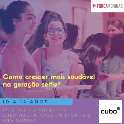 FM_10a14-17Julho